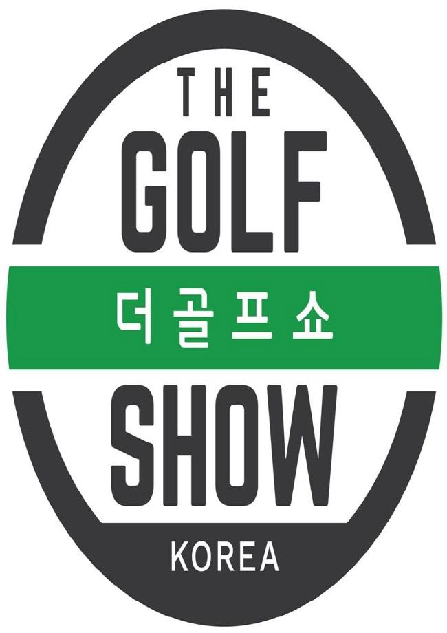 2019 더골프쇼 KOREA (2019 The Golf)