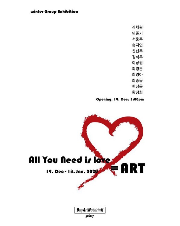 All you need is Love = ART展